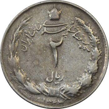 سکه 2 ریال 1344 - VF35 - محمد رضا شاه