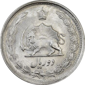 سکه 2 ریال 1345 - MS64 - محمد رضا شاه