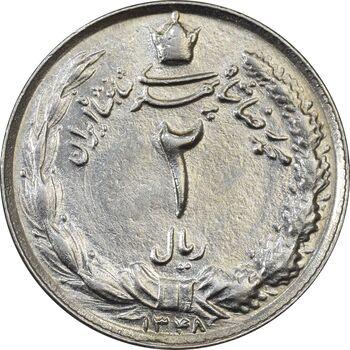 سکه 2 ریال 1348 - MS61 - محمد رضا شاه