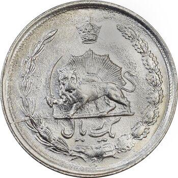 سکه 1 ریال 2535 - MS61 - محمد رضا شاه