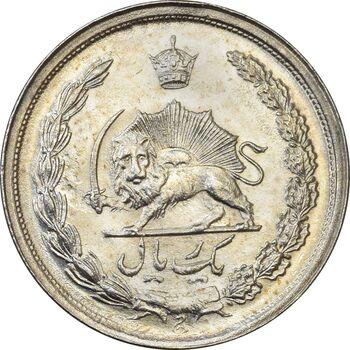 سکه 1 ریال 2536 آریامهر - MS63 - محمد رضا شاه