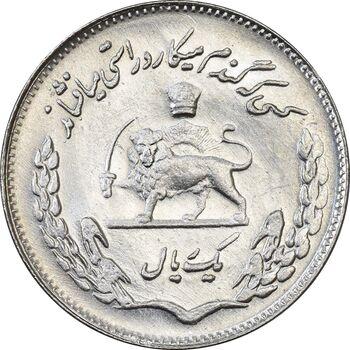 سکه 1 ریال 1350 یادبود فائو - MS62 - محمد رضا شاه