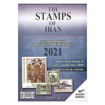 کتاب راهنمای تمبر های ایران - 1400