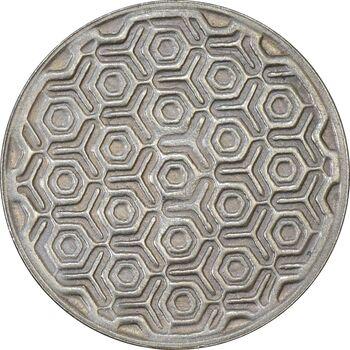 سکه 5 ریال 1370 (نمونه) - AU55 - جمهوری اسلامی