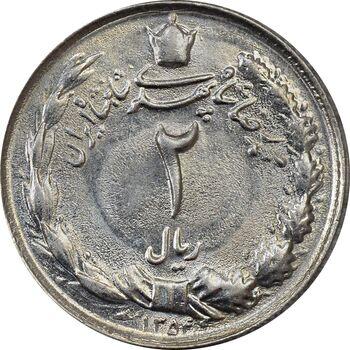 سکه 2 ریال 1354 - MS63 - محمد رضا شاه