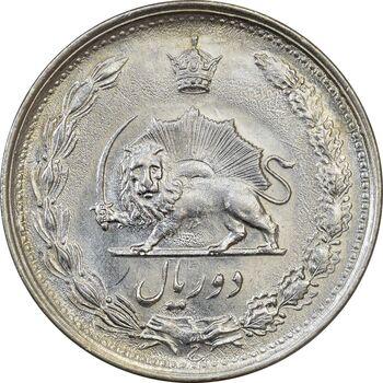 سکه 2 ریال 1354 - MS61 - محمد رضا شاه