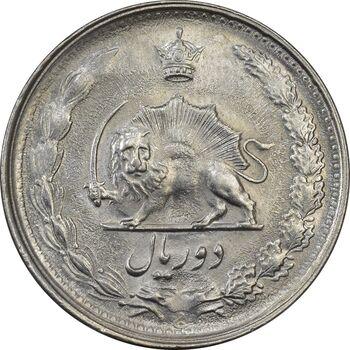 سکه 2 ریال 2536 دو تاج - MS62 - محمد رضا شاه
