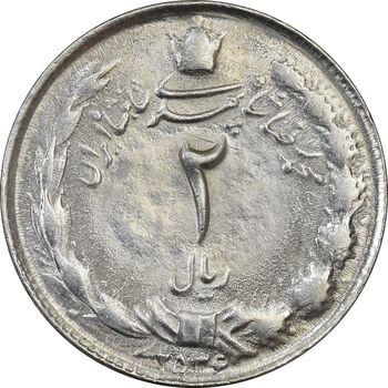 سکه 2 ریال 2536 دو تاج - MS61 - محمد رضا شاه