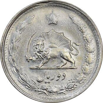 سکه 2 ریال 2535 - MS61 - محمد رضا شاه