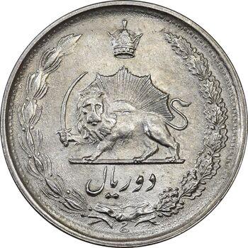 سکه 2 ریال 1357 آریامهر - MS63 - محمد رضا شاه