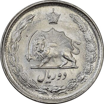 سکه 2 ریال 1357 آریامهر - MS62 - محمد رضا شاه