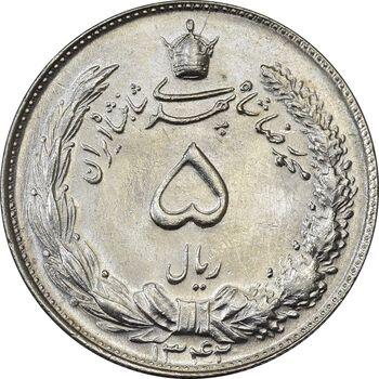 سکه 5 ریال 1342 - MS62 - محمد رضا شاه