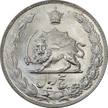سکه 5 ریال 1351 آریامهر - MS63 - محمد رضا شاه