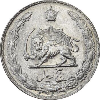 سکه 5 ریال 1351 آریامهر - MS61 - محمد رضا شاه
