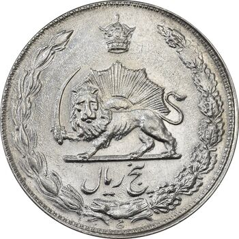 سکه 5 ریال 1353 آریامهر - MS61 - محمد رضا شاه