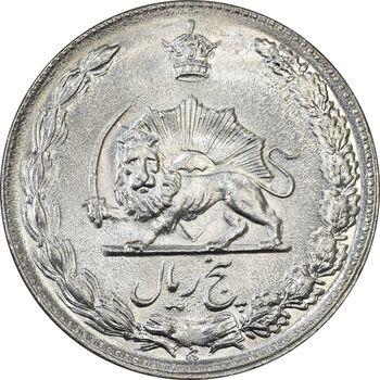 سکه 5 ریال 1354 آریامهر - AU58 - محمد رضا شاه