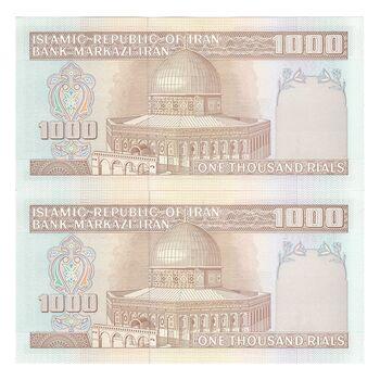اسکناس 1000 ریال (نوربخش - عادلی) امضاء کوچک - جفت - UNC63 - جمهوری اسلامی