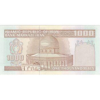 اسکناس 1000 ریال (محمدخان - نوربخش) - تک - UNC63 - جمهوری اسلامی