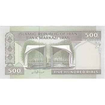 اسکناس 500 ریال (حسینی - شیبانی) شماره بزرگ - تک - UNC63 - جمهوری اسلامی