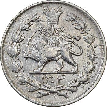 سکه 1000 دینار 1304 رایج - EF40 - رضا شاه