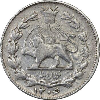 سکه 1000 دینار 1306/5 (سورشارژ تاریخ) - VF30 - رضا شاه