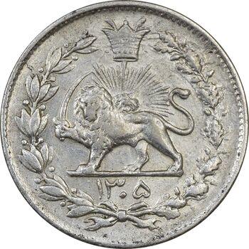 سکه 1000 دینار 1305 - AU55 - رضا شاه