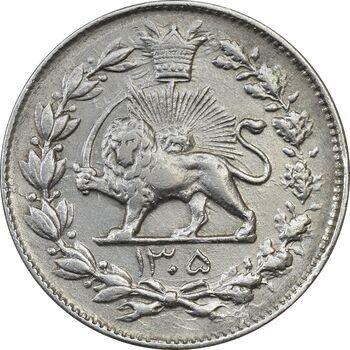 سکه 1000 دینار 1305 - EF45 - رضا شاه