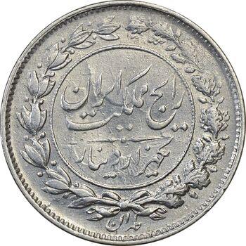 سکه 1000 دینار 1305 - EF40 - رضا شاه