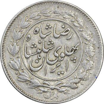 سکه 1000 دینار 1306 خطی - VF35 - رضا شاه