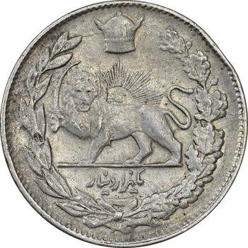 سکه 1000 دینار 1306 تصویری - EF45 - رضا شاه