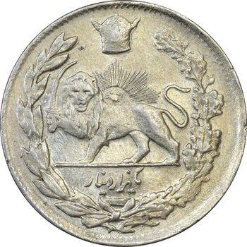 سکه 1000 دینار 1308 تصویری - MS61 - رضا شاه