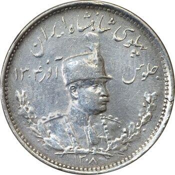 سکه 1000 دینار 1308 تصویری - EF45 - رضا شاه