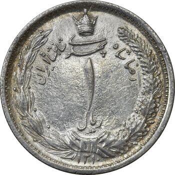 سکه 1 ریال 1310 - AU55 - رضا شاه