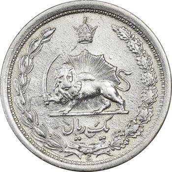 سکه 1 ریال 1311 - AU55 - رضا شاه
