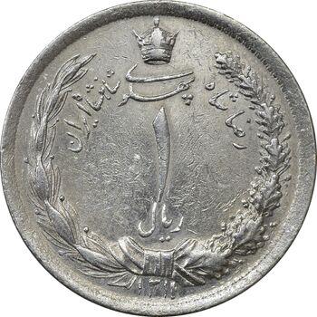 سکه 1 ریال 1311 - EF45 - رضا شاه