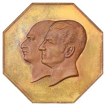 مدال برنز سایز 10 گرمی بانک ملی (نمونه) - هشت ضلعی - PF60 - محمد رضا شاه