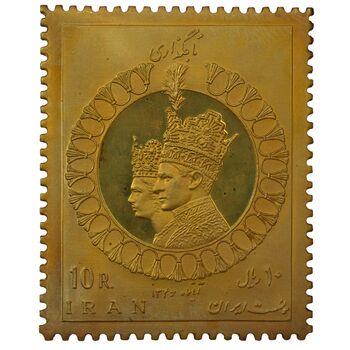 تمبر برنز سایز 25 گرمی یادبود تاجگذاری (نمونه) - PF61 - محمد رضا شاه