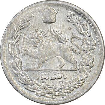 سکه 500 دینار 1307 - MS62 - رضا شاه