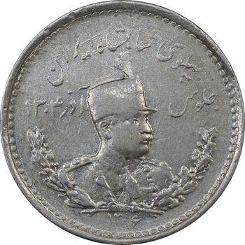 سکه 500 دینار 1306 - EF40 - رضا شاه