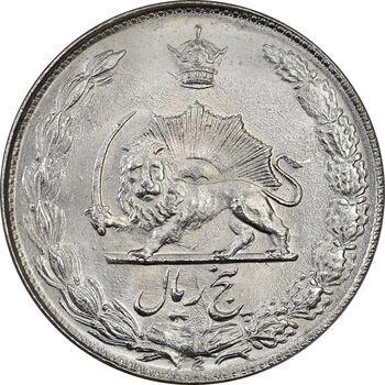 سکه 5 ریال 1357 آریامهر - MS63 - محمد رضا شاه