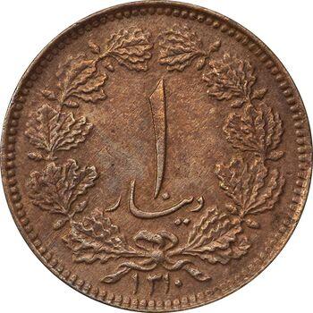 سکه 1 دینار 1310 - AU - رضا شاه