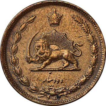 سکه 2 دینار 1310 - EF45 - رضا شاه