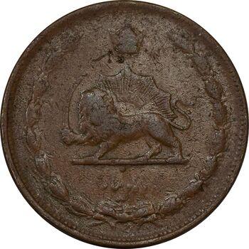 سکه 10 دینار 1314 - VF25 - رضا شاه