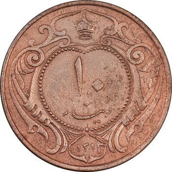 سکه 10 دینار 1314 - EF45 - رضا شاه