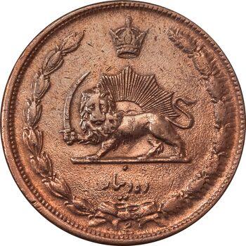 سکه 10 دینار 1314 - AU55 - رضا شاه