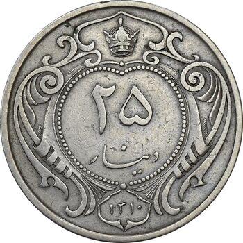 سکه 25 دینار 1310 - EF45 - رضا شاه