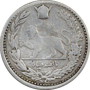 سکه 500 دینار 1306 - VF25 - رضا شاه