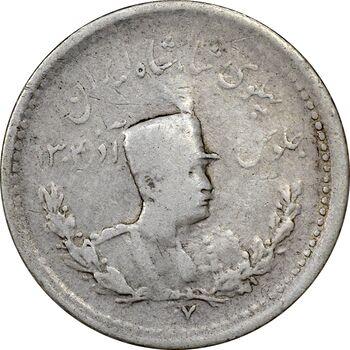 سکه 500 دینار 1307 - VF30 - رضا شاه