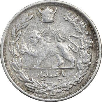 سکه 500 دینار 1308 - EF45 - رضا شاه