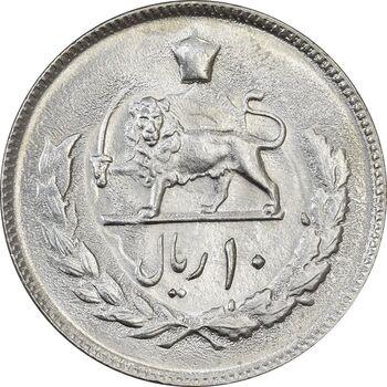 سکه 10 ریال 1352 (عددی) - MS63 - محمد رضا شاه